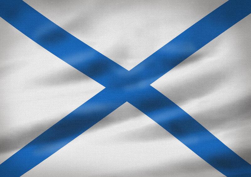 Дню, андреевский флаг открытки