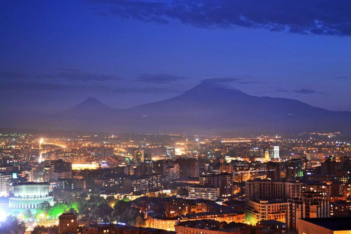 Ереван картинки