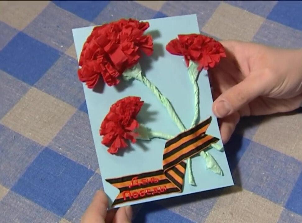 Гвоздика из лент для открытки