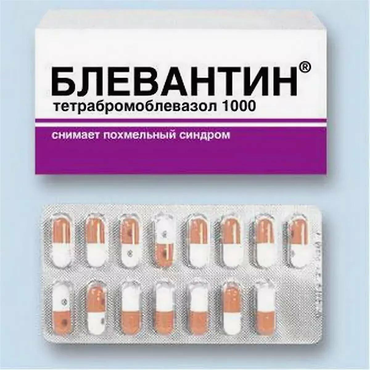 Лекарства картинки прикольные