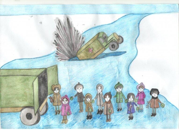 давайте рисунок на тему дорога жизни блокада ленинграда когда лицо