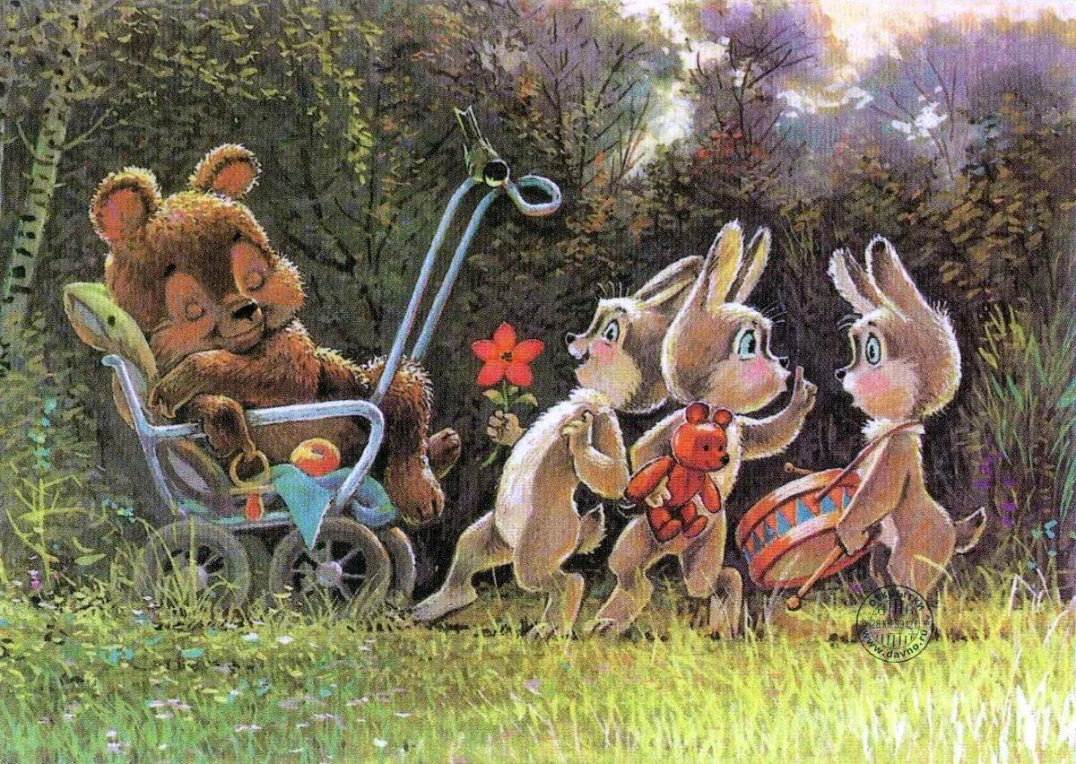 Цветов для, открытки советские маленькие
