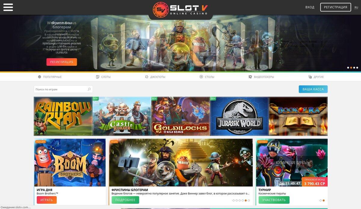 slotv com