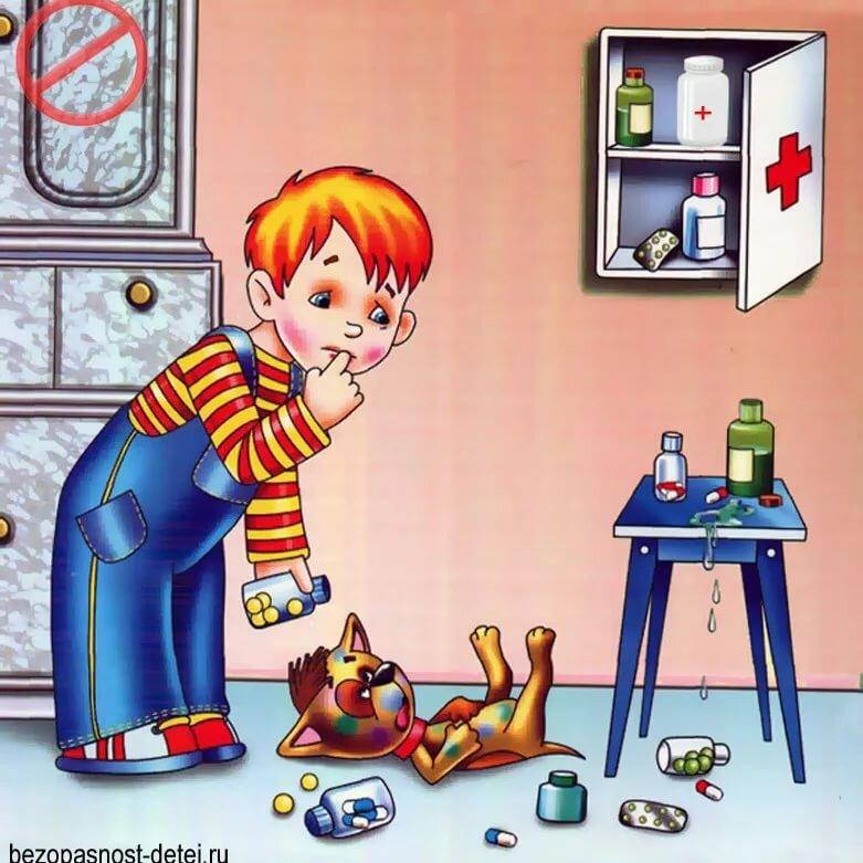 Доброго времени, картинки безопасности для детей
