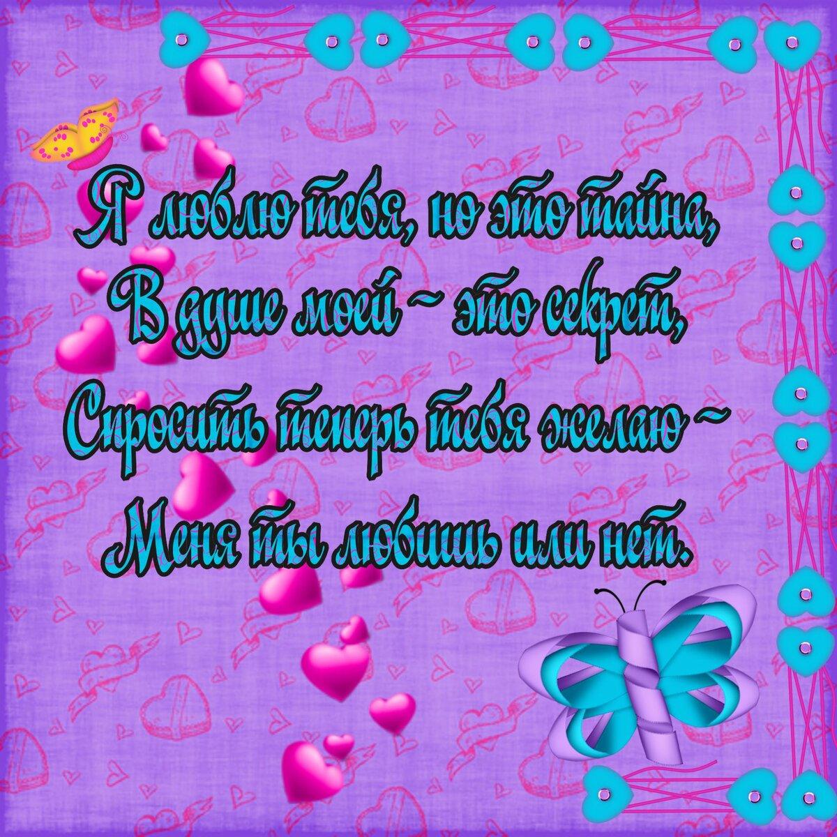 Стихи поздравления на день валентина для подруги