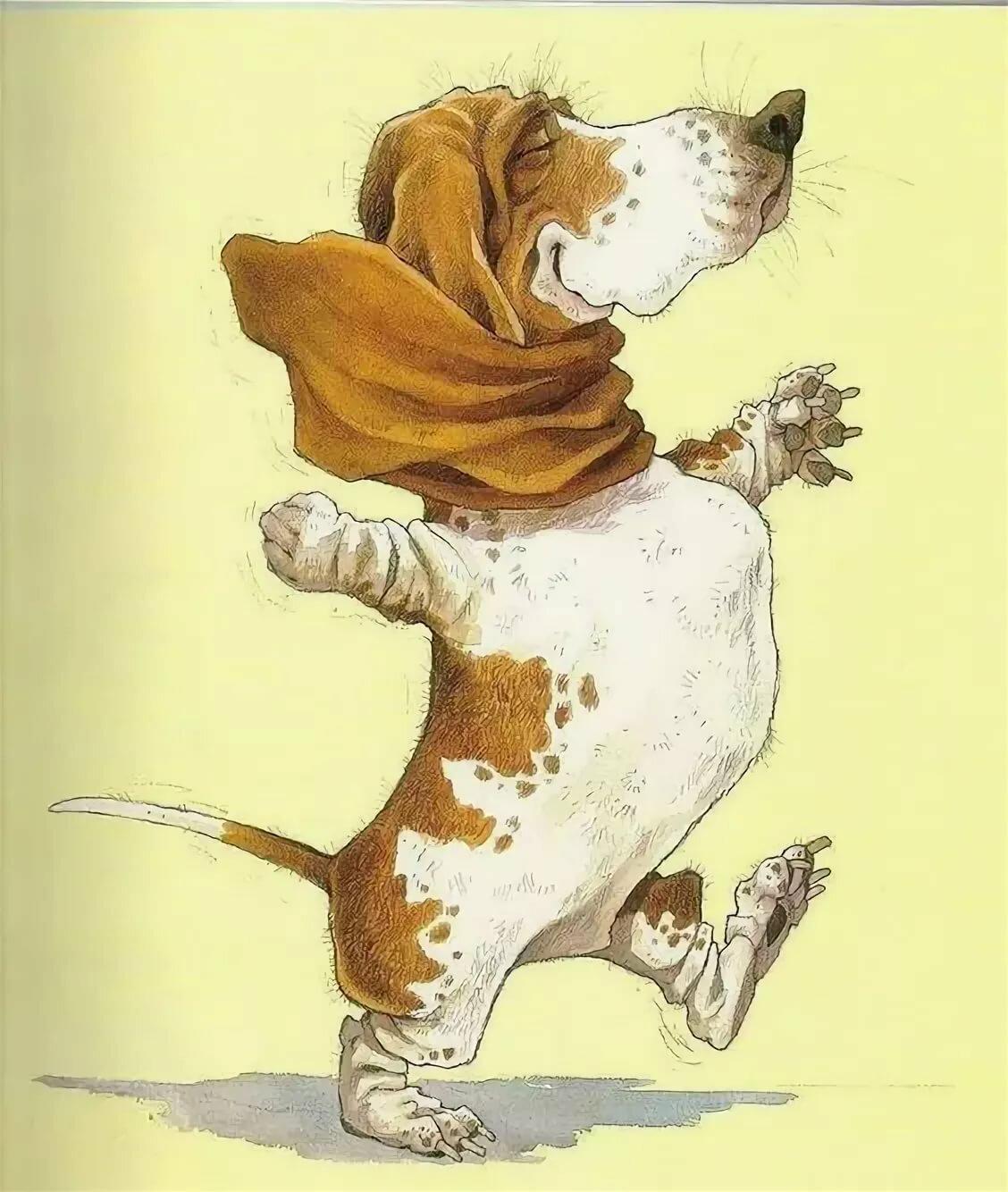 Смешной щенок рисунок