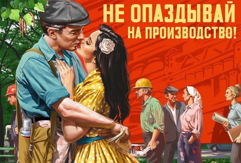 Картинки, картинки в советском стиле пин ап