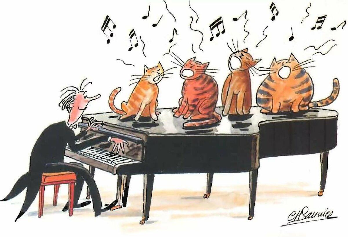 Смешные рисунки о музыкантах, год