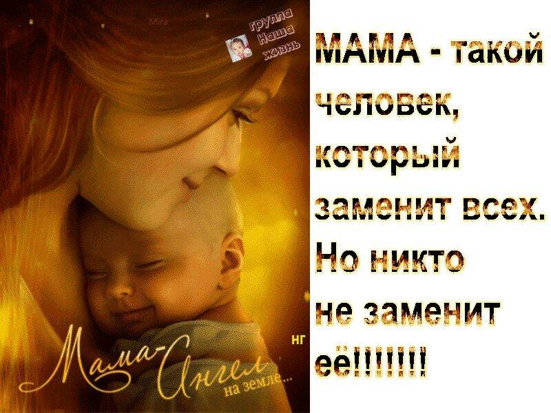Открытки прости для мамы