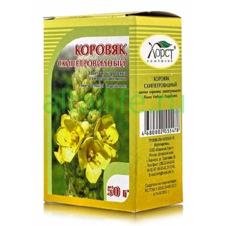 Рябиной своими, купить цветки коровяка скипетровидного