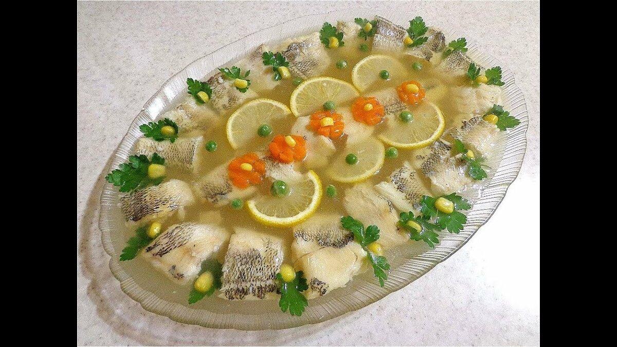 заливное из рыбы фото рецепт ездили отдыхать
