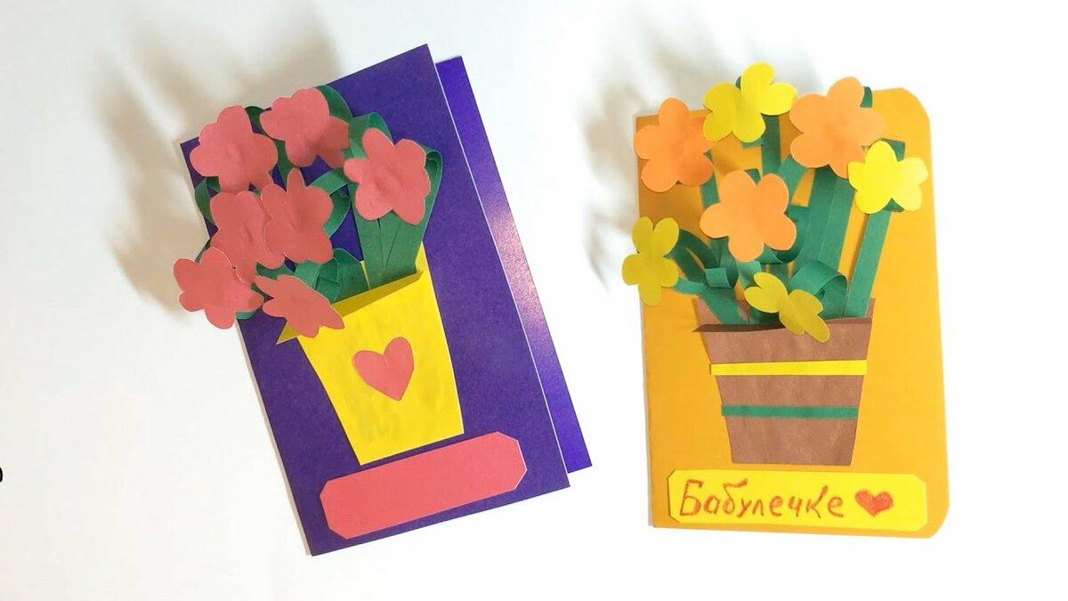 Днем, открытки своими руками бабушке пошагово