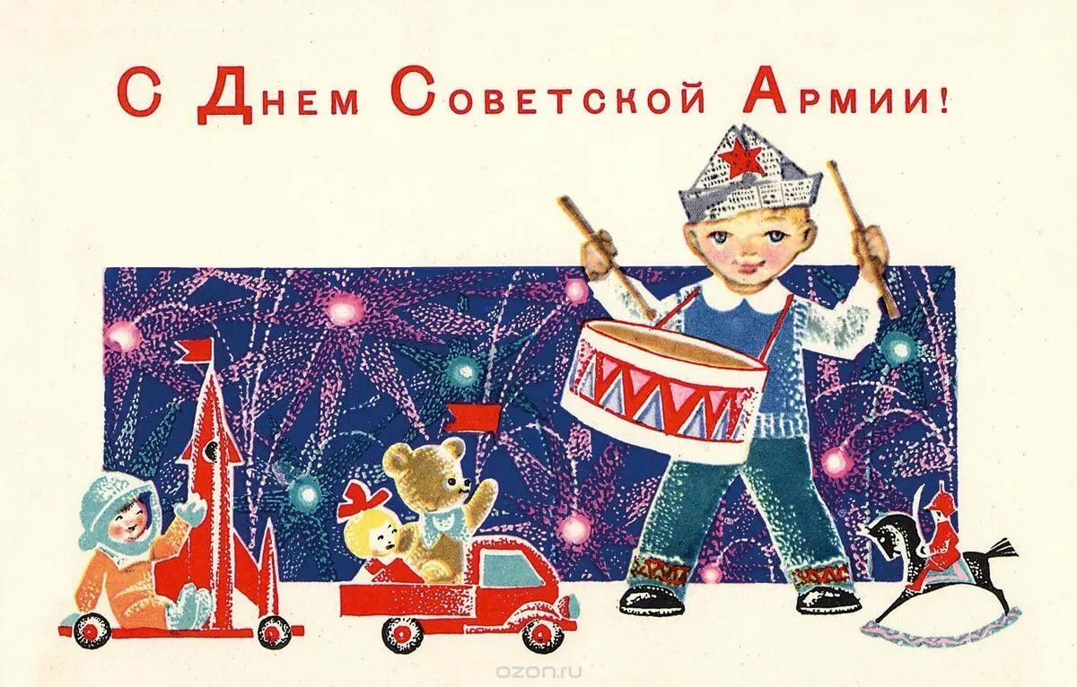 С 23 февраля старые открытки ссср, кролика для детей