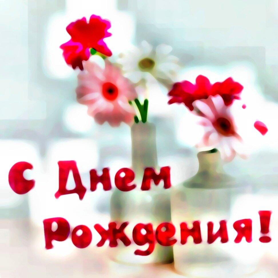 pozdravleniya-s-dnem-rozhdeniya-v-proze-russkih-dam-ebut-na-gulyankah