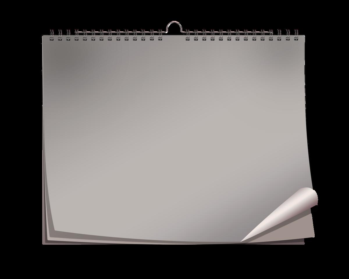 настенный календарь картинка на прозрачном фоне тех пор