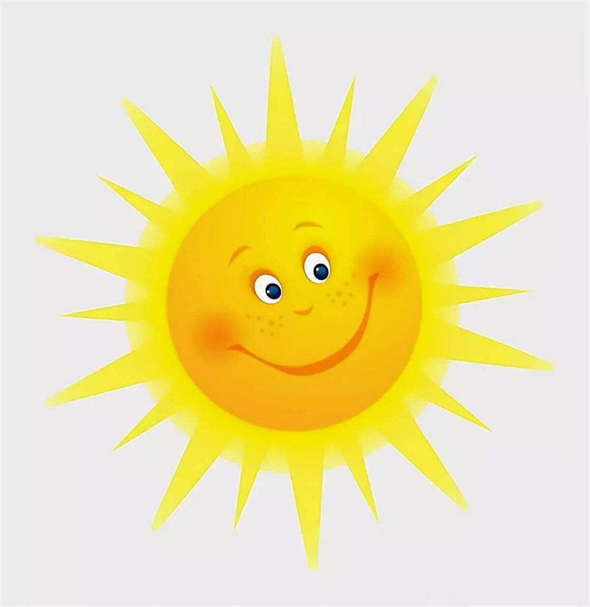 Цветные картинки солнышко, господи открытки гиф