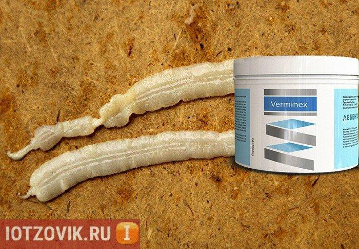 Verminex от паразитов в Альметьевске