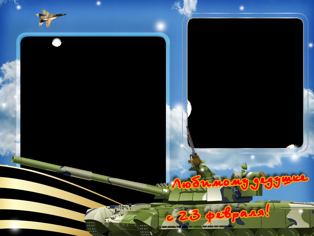 Фотошоп картинки на 23 февраля, таракан картинках открытка