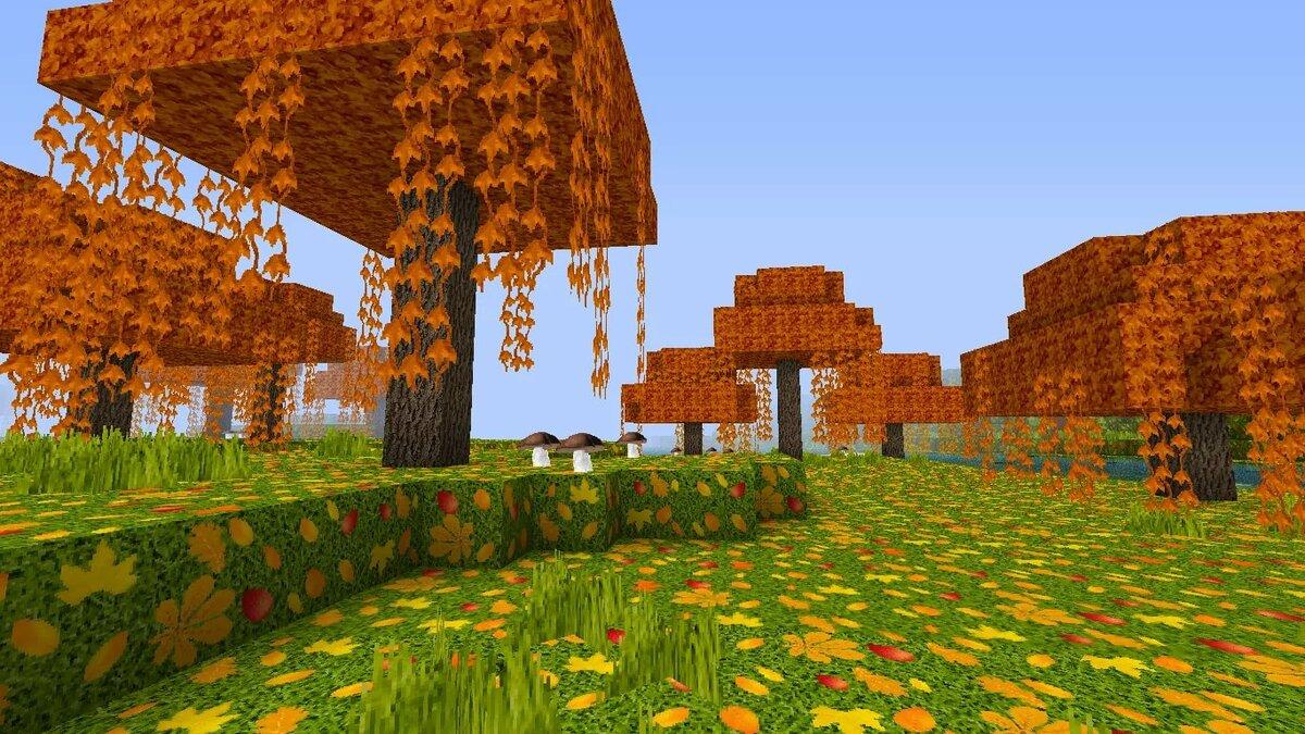 осень майнкрафт картинки сеялок