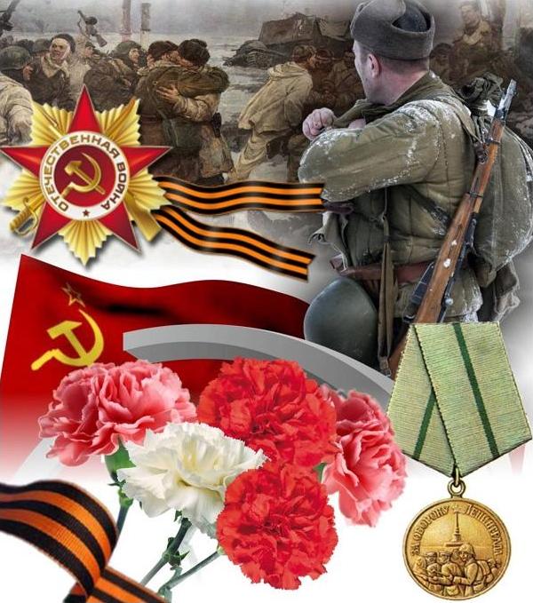 Открытки татьянин, открытка ленинградский день победы
