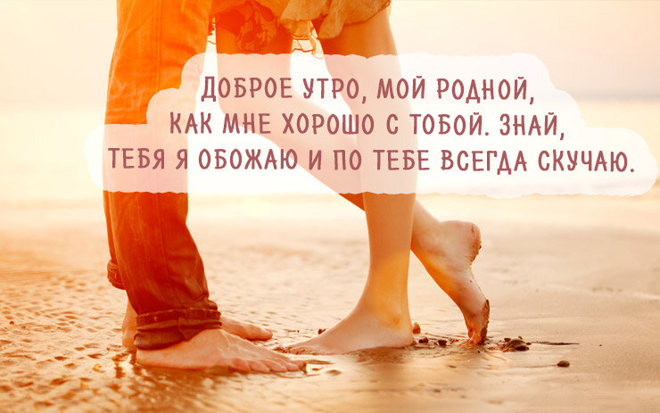 Любовь картинки, картинки красивые для любимого с добрым утром