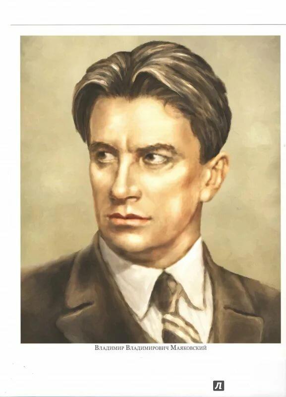 Картинки великих русских писателях