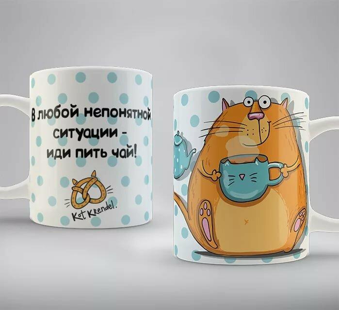 Нежных цветов, картинки прикольные пить чай