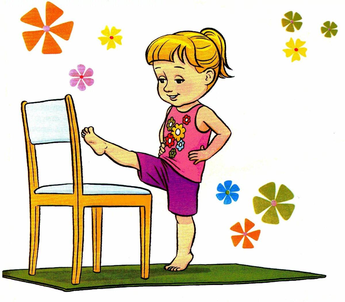 Дети делают зарядку в картинках