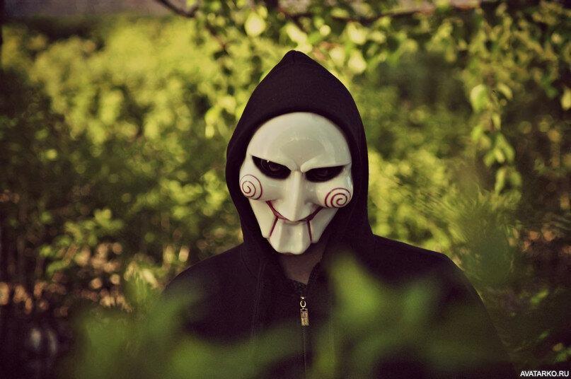 счастью, картинки чуваков в масках на аву смешные видео