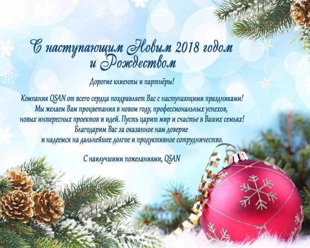 День пожилого, с наступающим новым годом 2015 поздравления