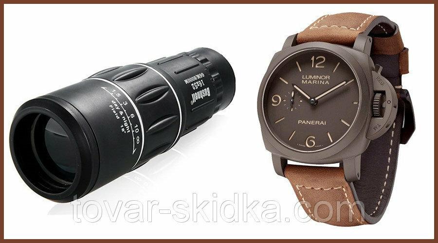 Монокуляр Bushnell и часы Panerai в Липке