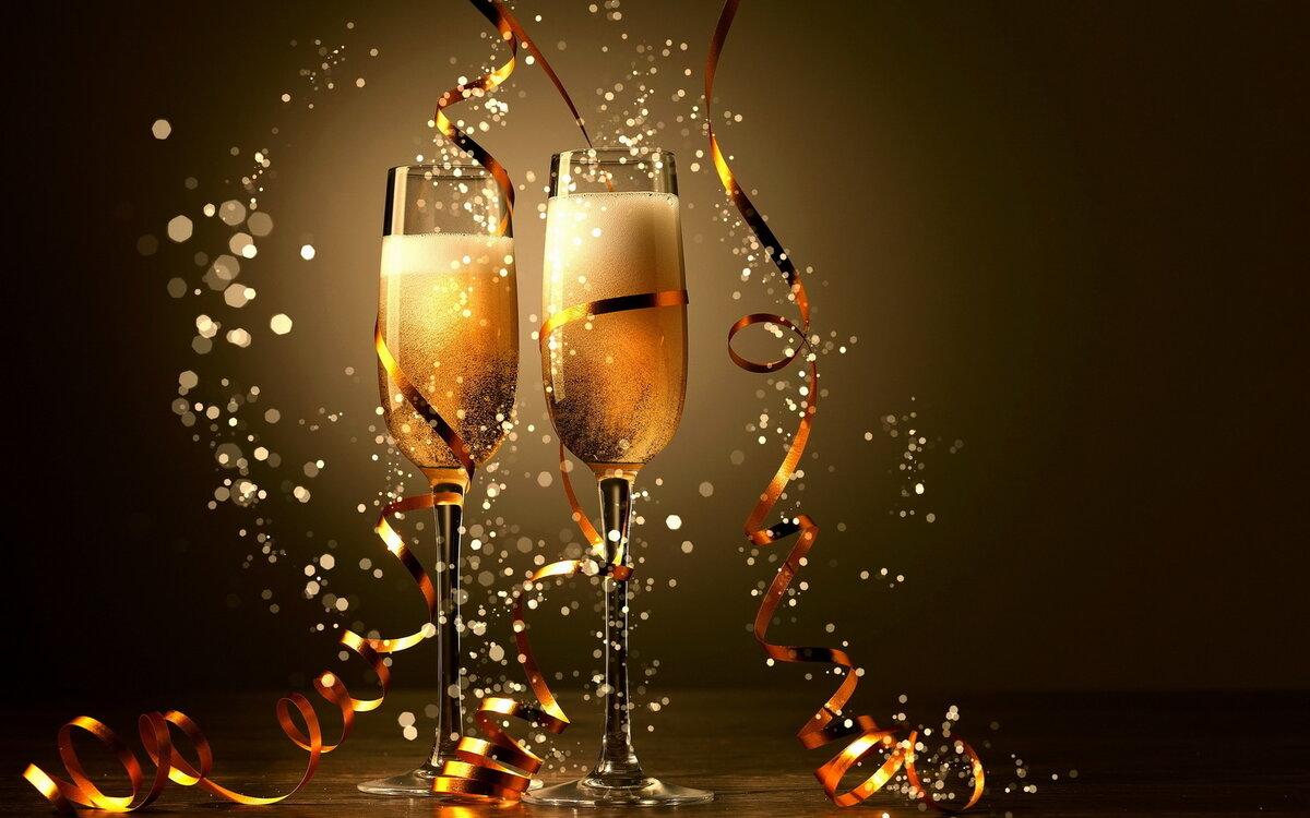 Тост в картинках на новый год, доброй ночи мой