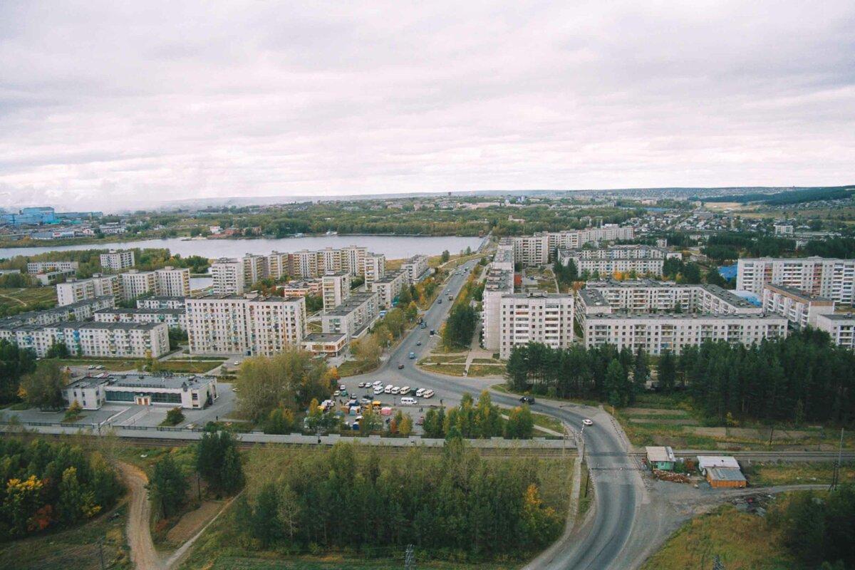 Краснотурьинск картинки, открытка