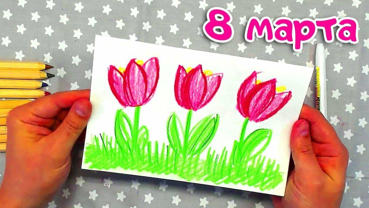 сделать открытку своими руками маме к 8 марта цветными карандашами некоторые нюансы