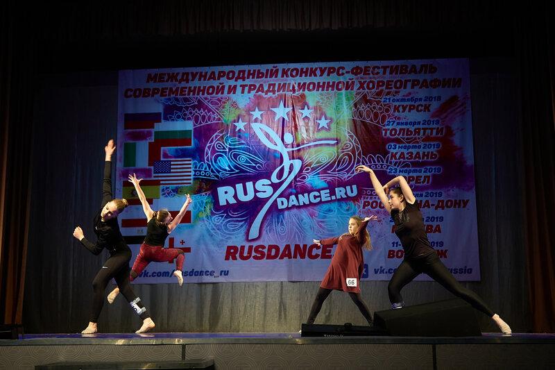 Баттл. Взрослые и юниоры. Конкурс RusDance - 2019