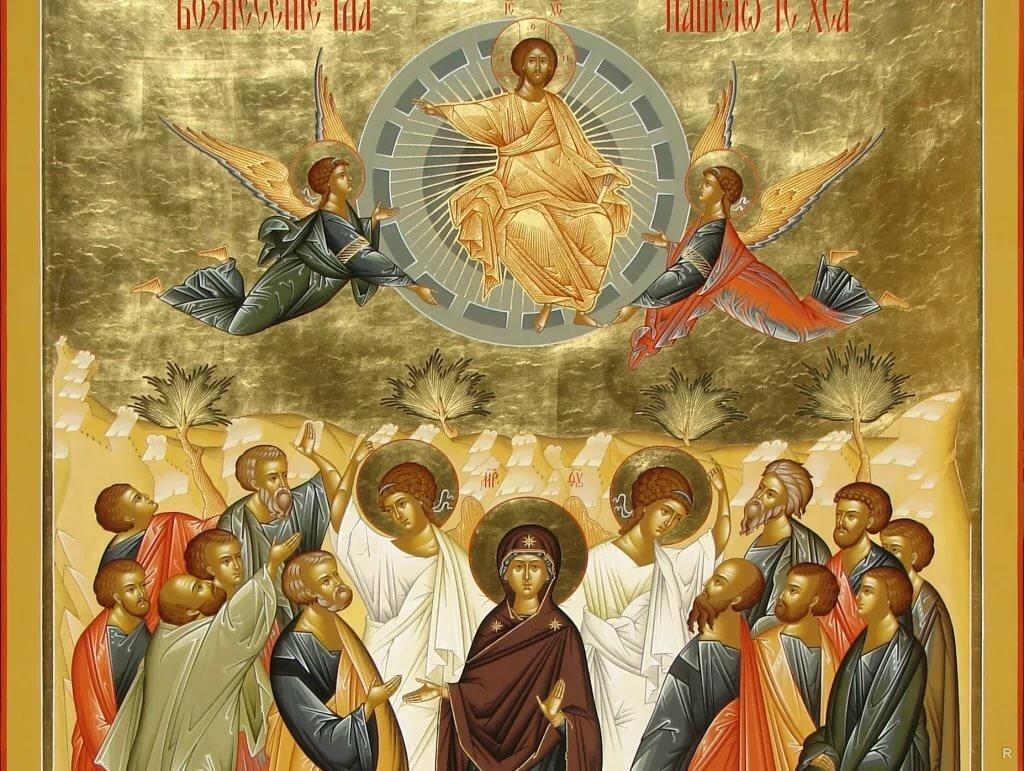 Картинки праздник сегодня православный, шар картинки распечатать