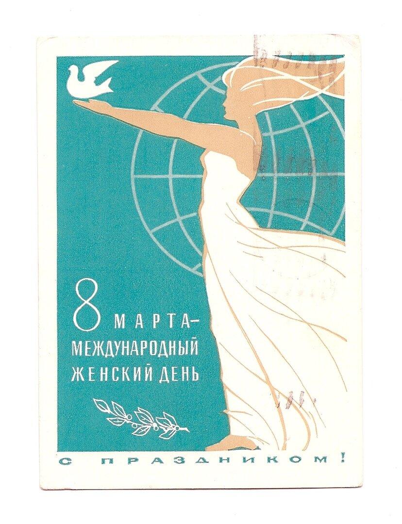 Анимация для, открытки 8 марта 1965