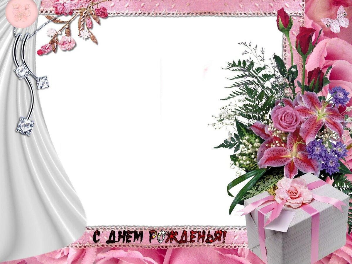 Вставить фото в открытку онлайн с днем рождения
