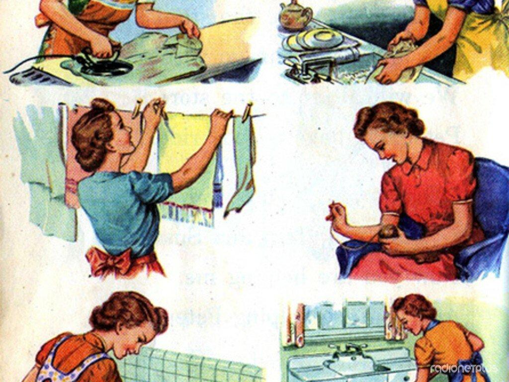 Открытки уборка готовка, открытку