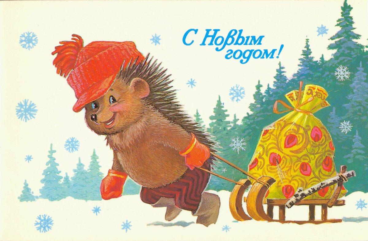 В.зарубина открытки, ботанические иллюстрации открытки