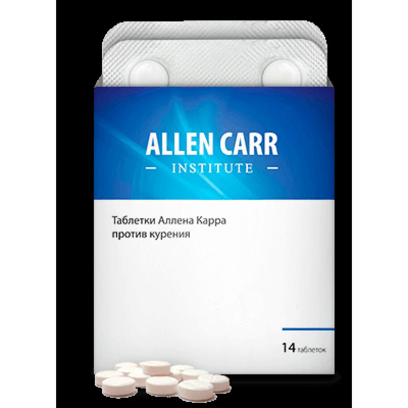 Таблетки от курения Аллена Карра в Костанае