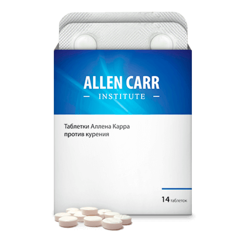 Таблетки от курения Аллена Карра в Норильске