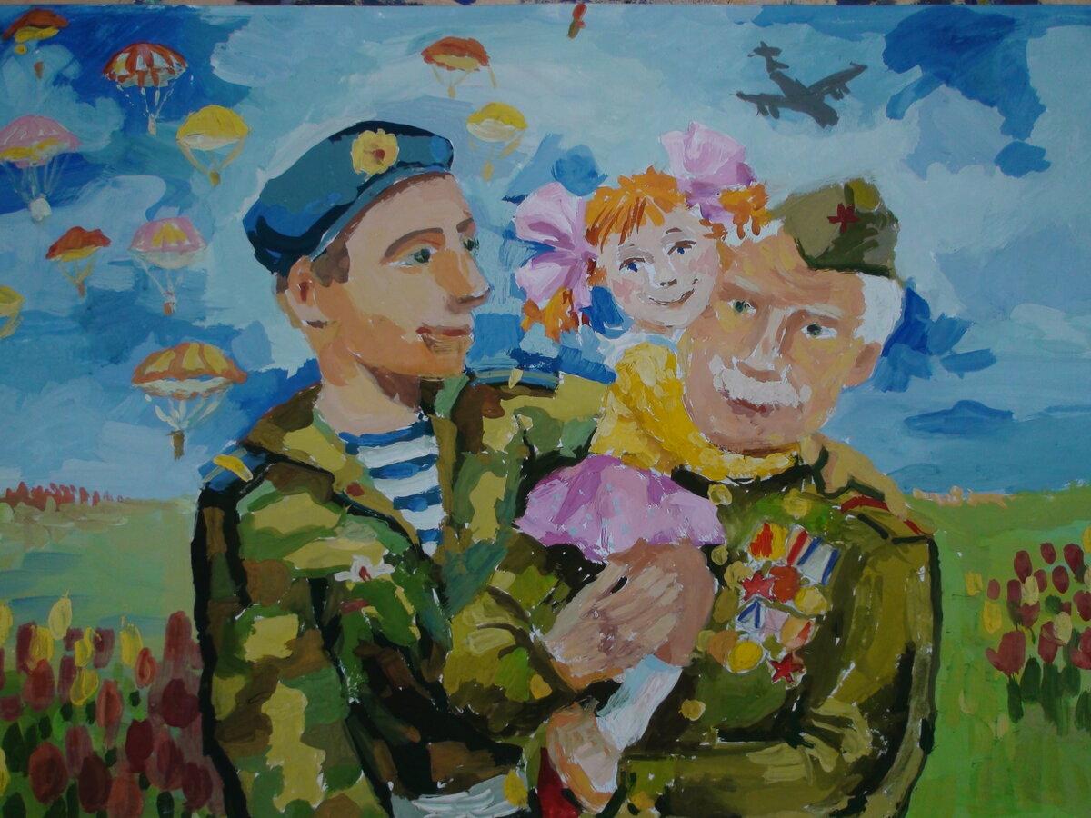 день защитника отечества рисунки