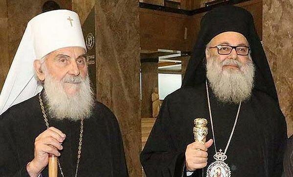 Патриархи Антиохийск и Сербский