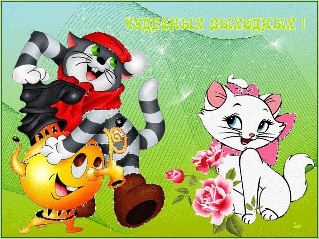 Пожелания с хорошим днем в картинках прикольные анимационные, спасибище картинки