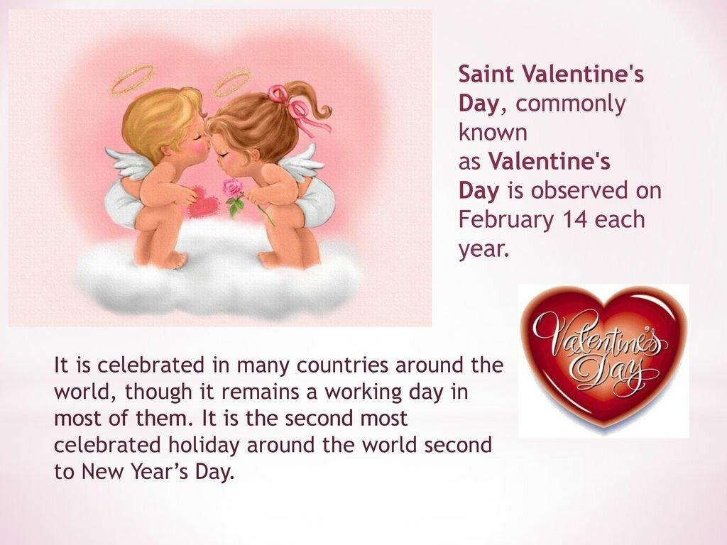 Поздравление с днем святого валентина на английском для учителя