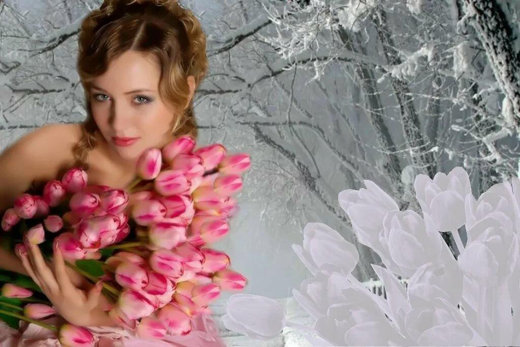 картинки хочется весны и любви морозов милый