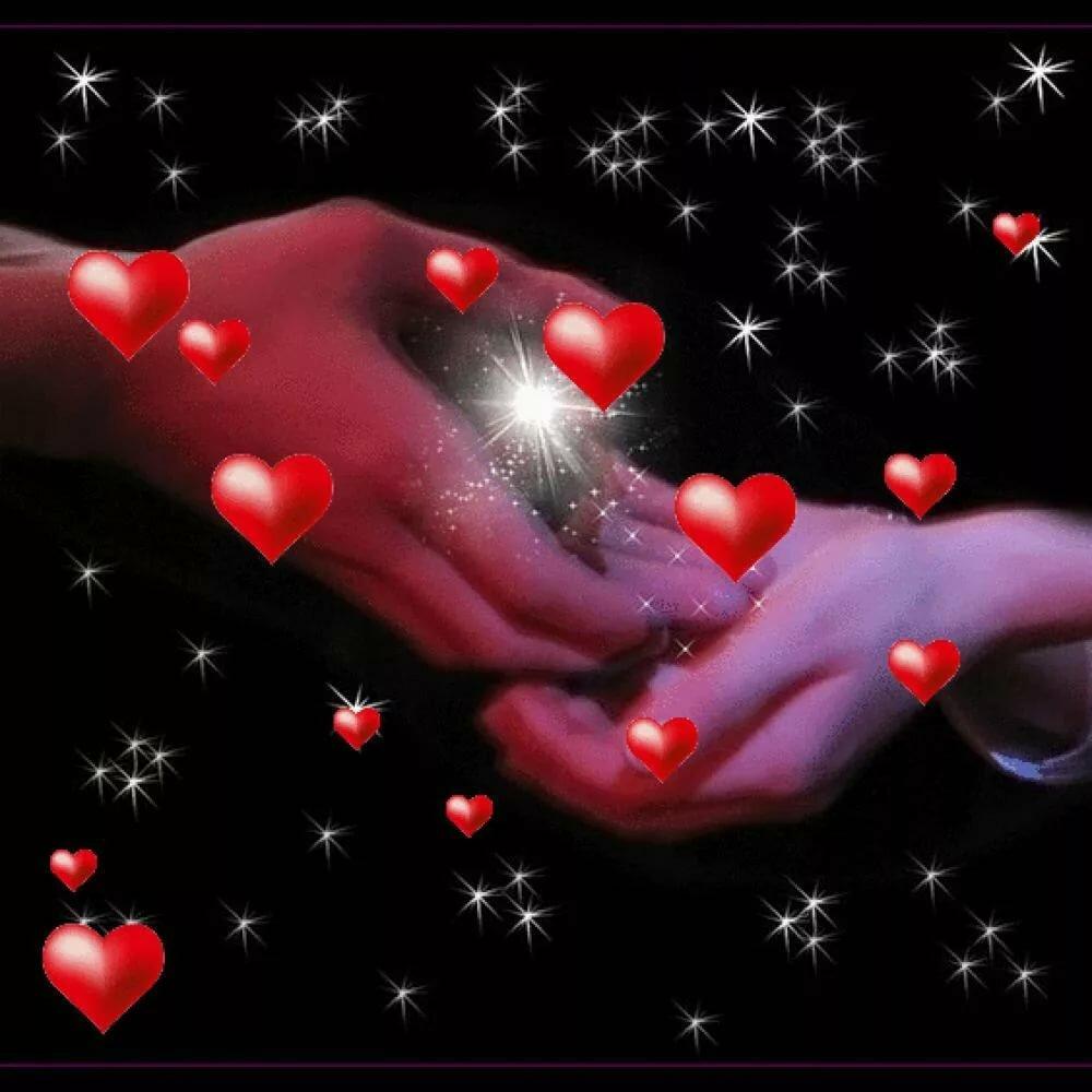 Открытки дарю любовь свою