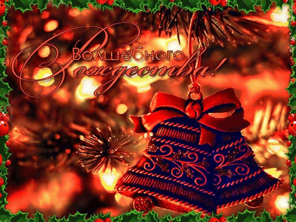 Смайлики, открытки с рождеством блестящие открытки
