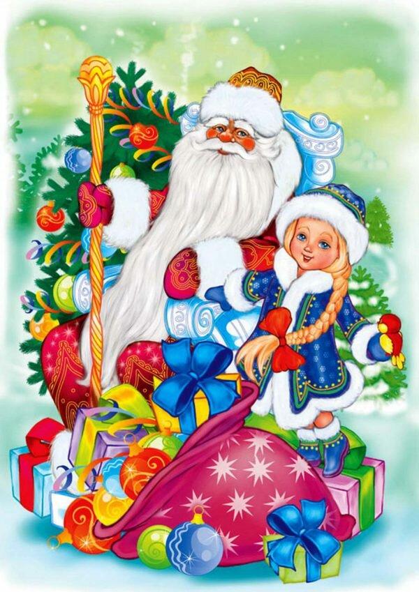 Дню, открытки с дедом морозом на новый год